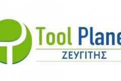 tool-planet