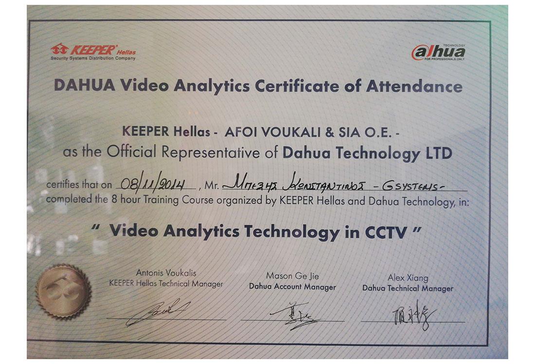 Dahua2_certificate