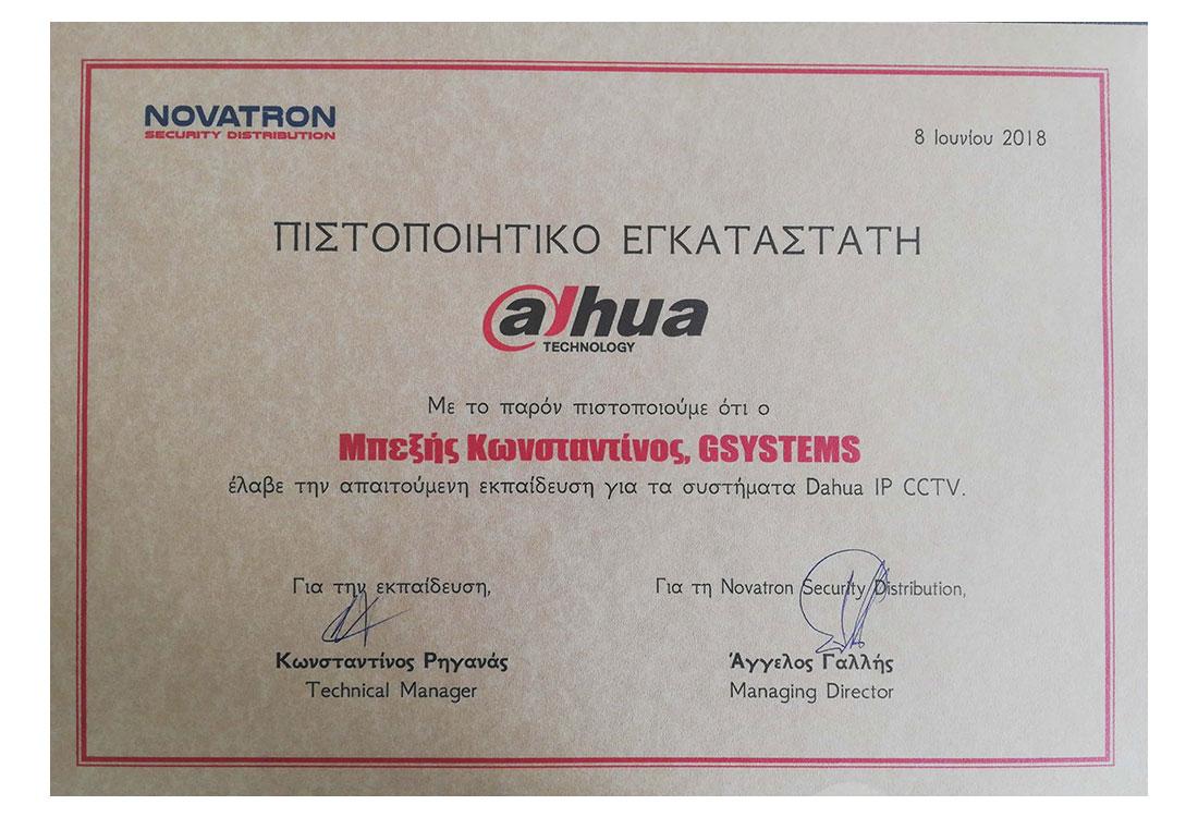 Dahua_certificate