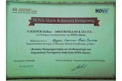 Nova_certificate