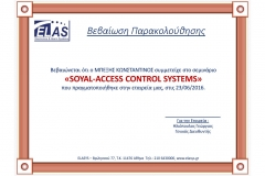 soyal-access-control-systems