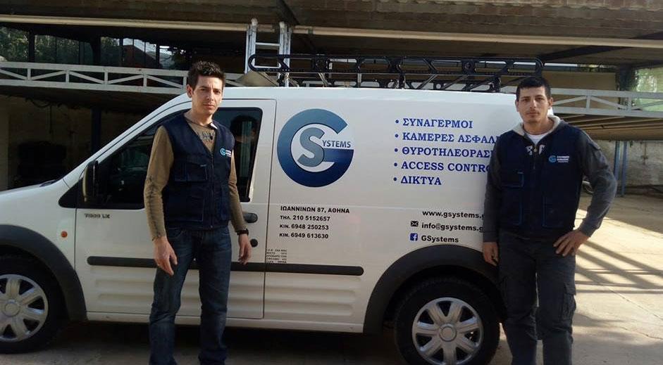 στη BST Systems θα έχετε service από το εξειδικευμένο τεχνικό μας τμήμα 24 ΩΡΕΣ 365 ΗΜΕΡΕΣ