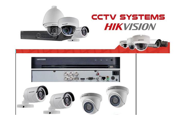 Πλήρες Σύστημα Παρακολούθησης 4 Καμερών FULL HD 2.0MP Hikvision